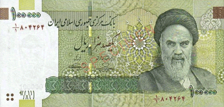 The cheapest currency in the world is the Iranian rial.