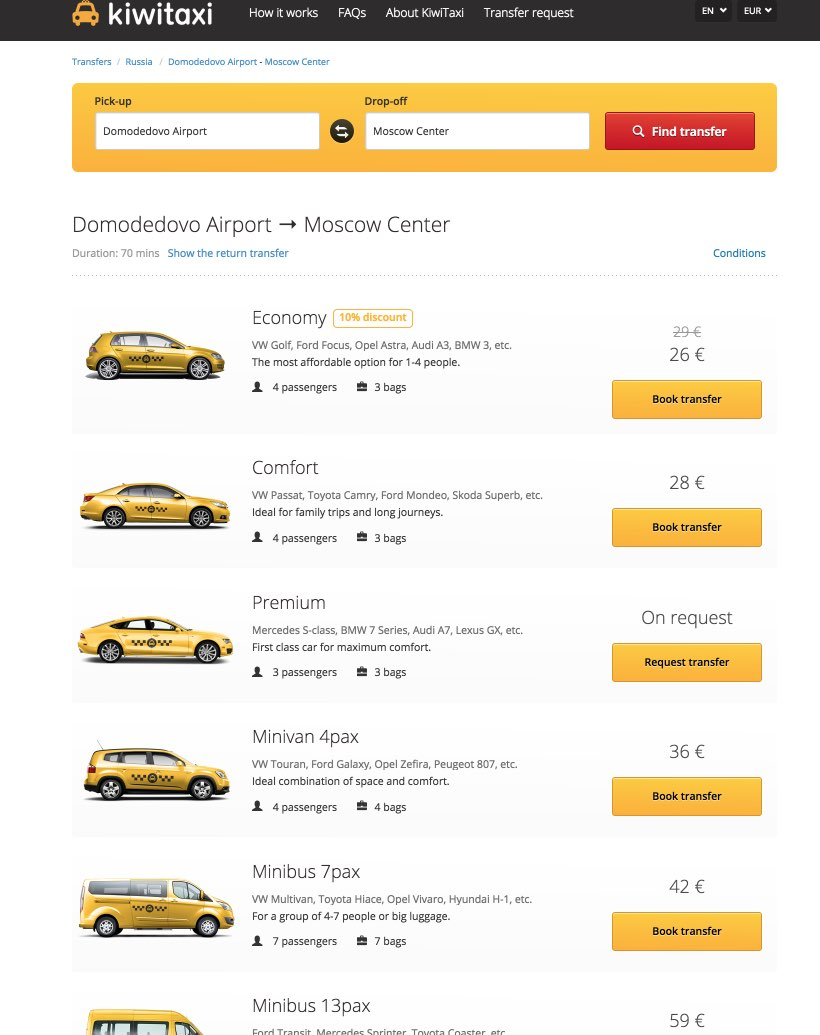Reserve taxi in advance in the international airports of Moscow - Kiwitaxi 2